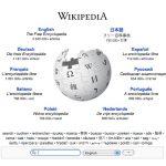 Wikipedia, una enciclopedia que no deja de crecer
