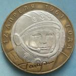 Yuri Gagarin, el primer hombre que viajó al espacio, murió por un error humano: 1934-1968
