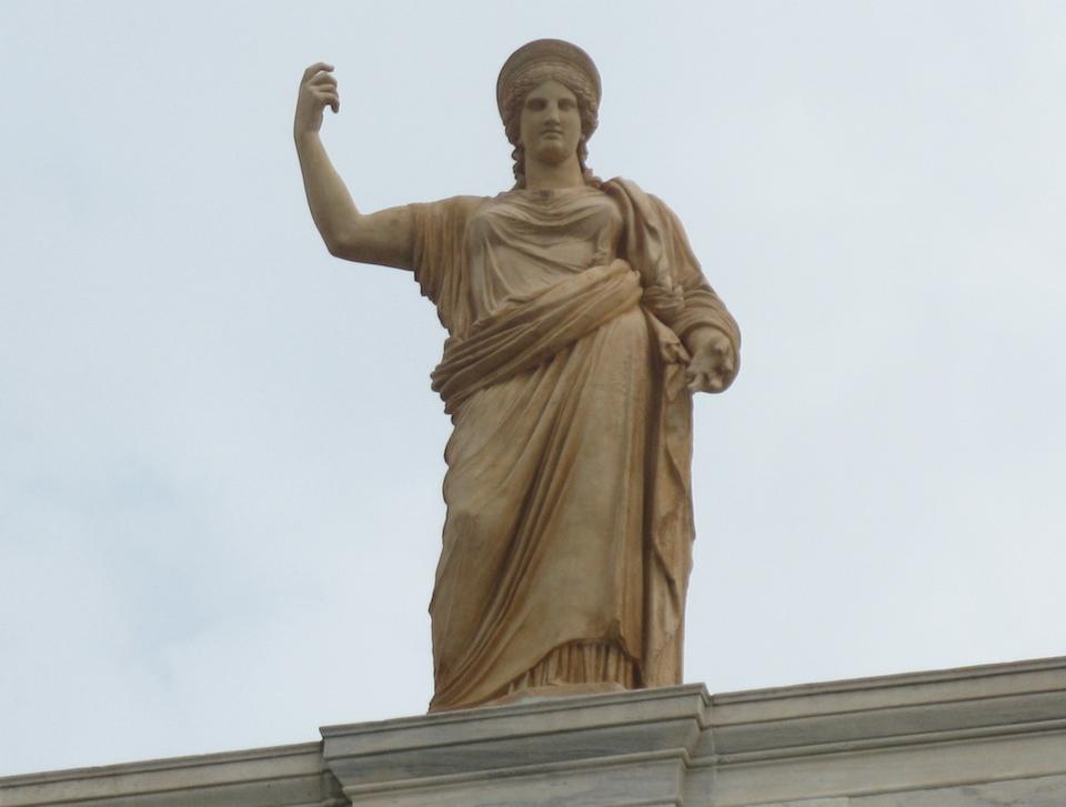 Detalle de la fachada del Museo Arqueológico Nacional de Atenas- Tilemahos Efthimiadis