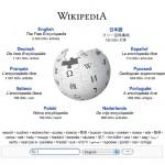 Universitarios pueden contribuir a que Wikipedia sea más confiable