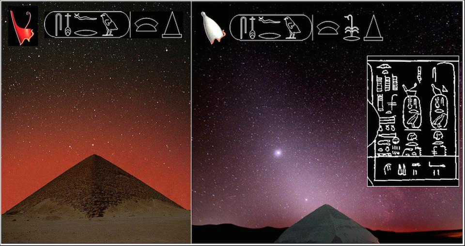Las Pirámides Roja y Acodada como representando las coronas roja y blanca- Imagen J A Belmonte
