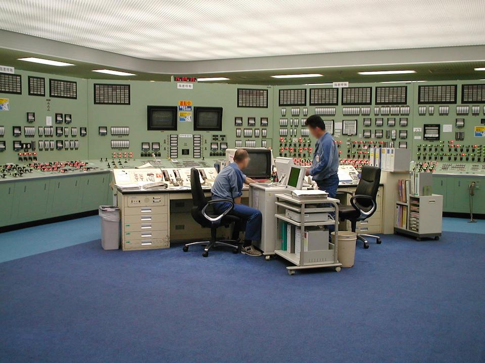 Centro de control de la central nuclear de Fukushima- Wikipedia