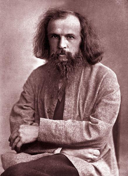 Dimitri Ivánovich Mendeléiev