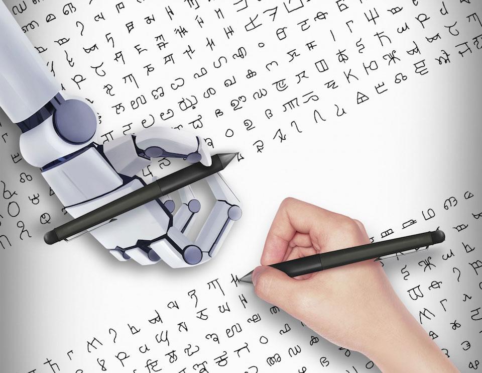 Quién copia a quién, humano y computadora- Danqing Wang