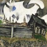 Marc Chagall, La casa gris, 1917