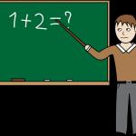 La ciencia desde el Macuiltépetl: Mejores matemáticas para mayor movilidad social