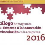 Catálogo de apoyos para el impulso de la innovación en México