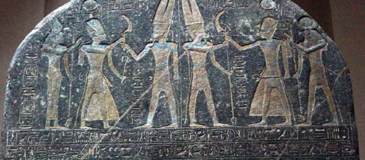 Estela de Merenptah, parte superior