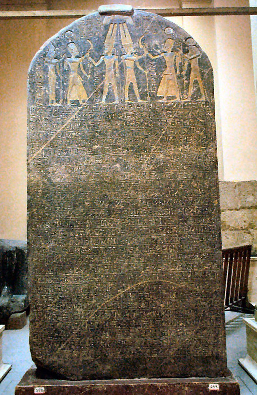 Estela de Merenptah