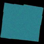 Es más que una imagen verde: Cada punto es una galaxia