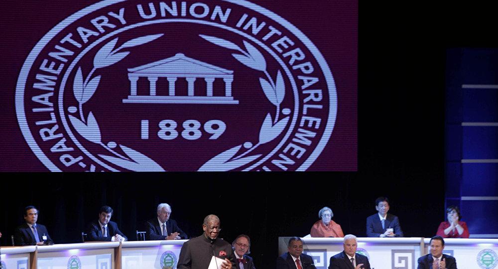 Unión Interparlamentaria